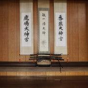 Ниша (токонома) на северной стене зала