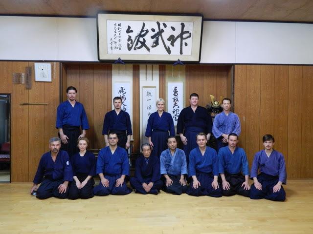 Япония 2015 первая группа